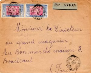 IVORY COAST: 1936 AIRMAIL COVER TO FRANCE.