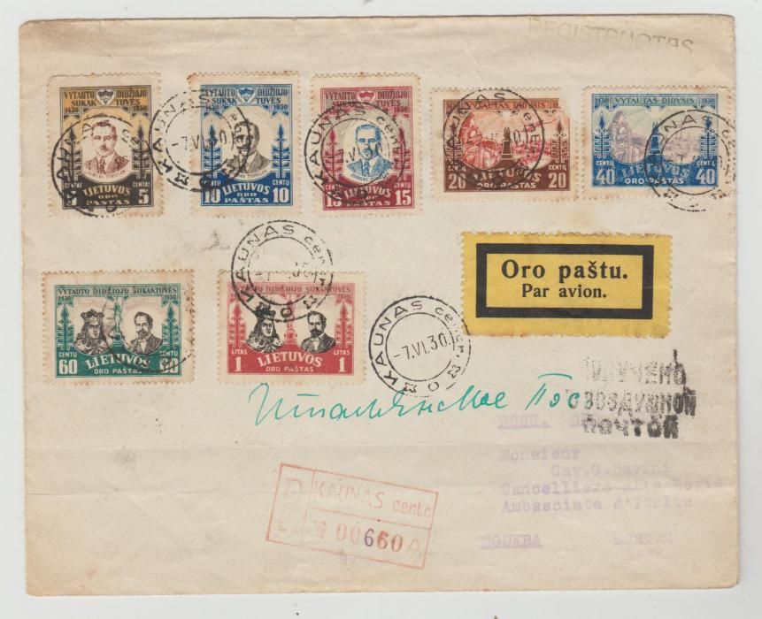 Lithuania multi-franked airmail cover to Moscow 1930