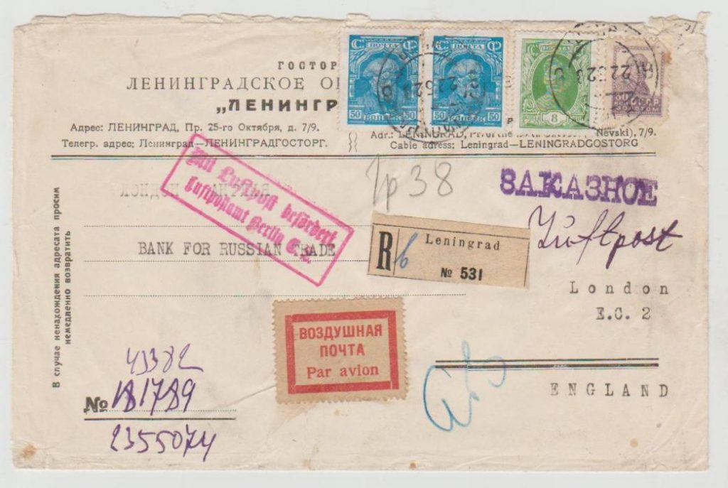 Russia Registered airmail via Germany to England 1923
