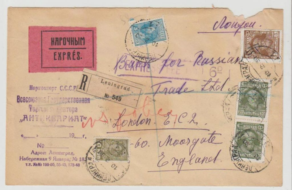 Russia Express Registered Airmail to England 1930