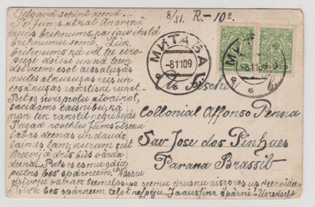 Russian Latvia postcard to Brazil 1909