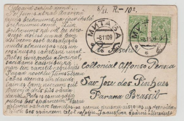 Russian Latvia postcard to Brazil 1909