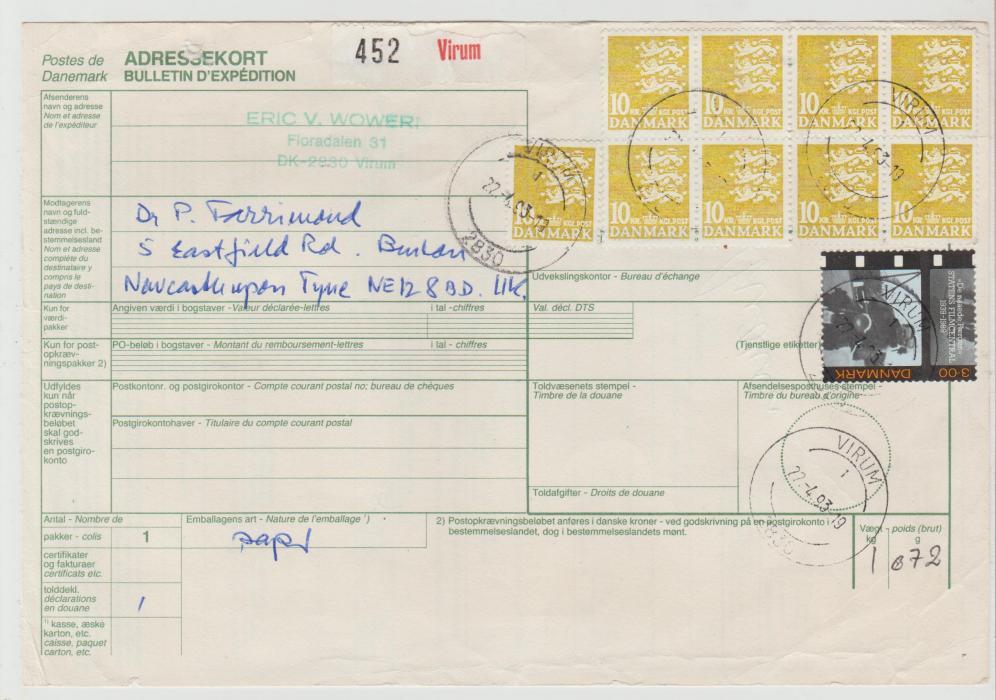 Denmark parcel card 1993