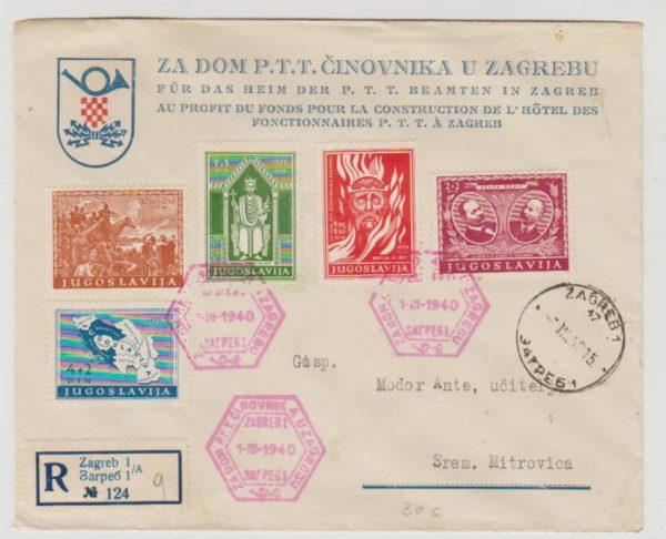 Jugoslavia Postal Conference Fund FDC