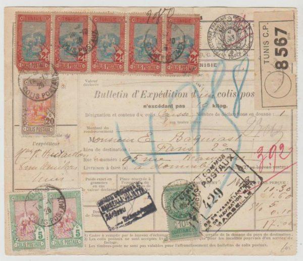 1936 Tunis postal card