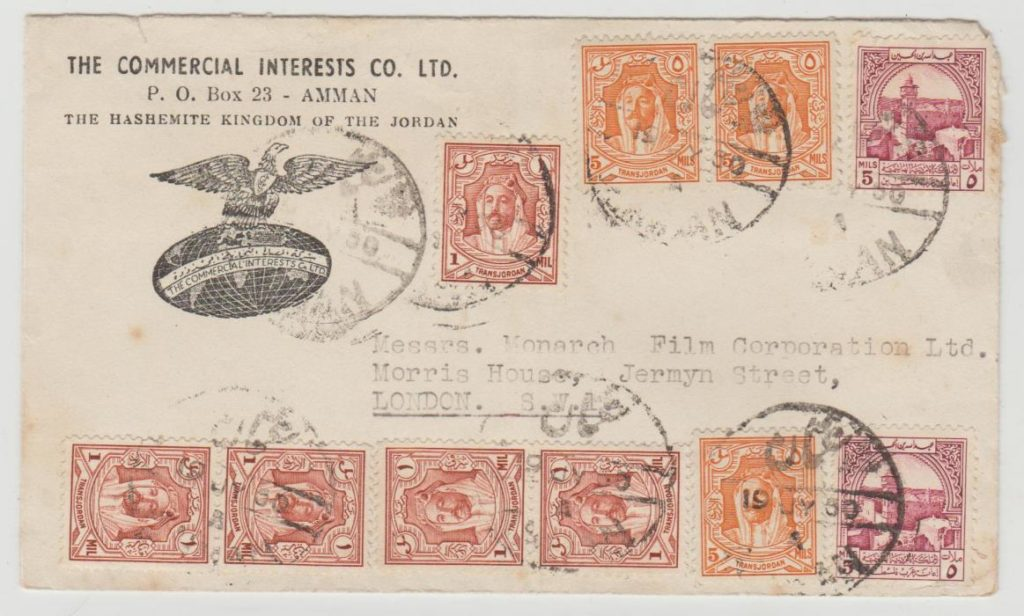 Jordan multi-franked envelope from Amman 1950