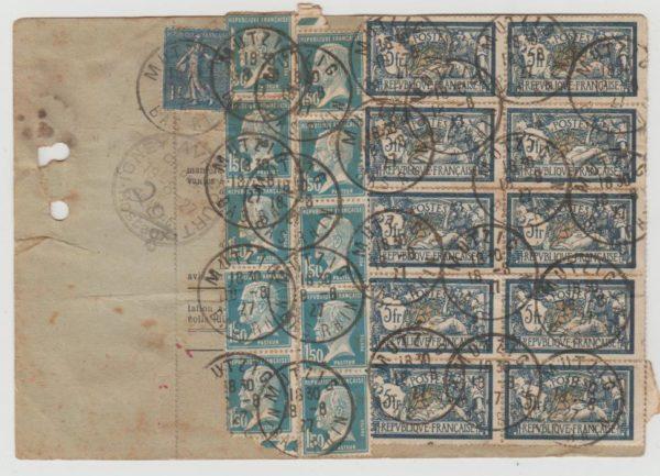 France Alsace-Lorraine Official Parcel Card 1927
