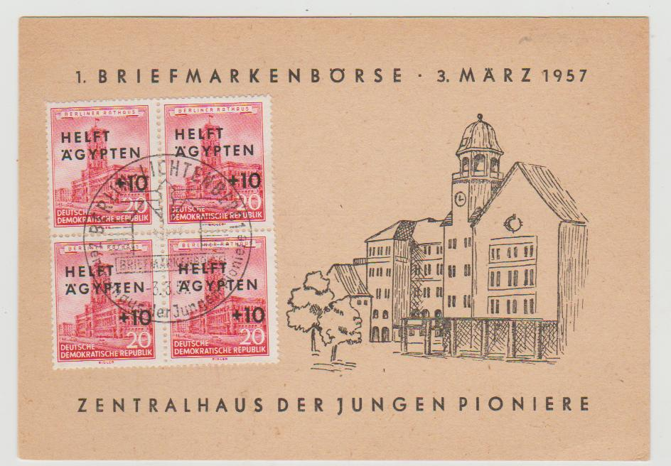 East Germany Egypt Relief fund 1957