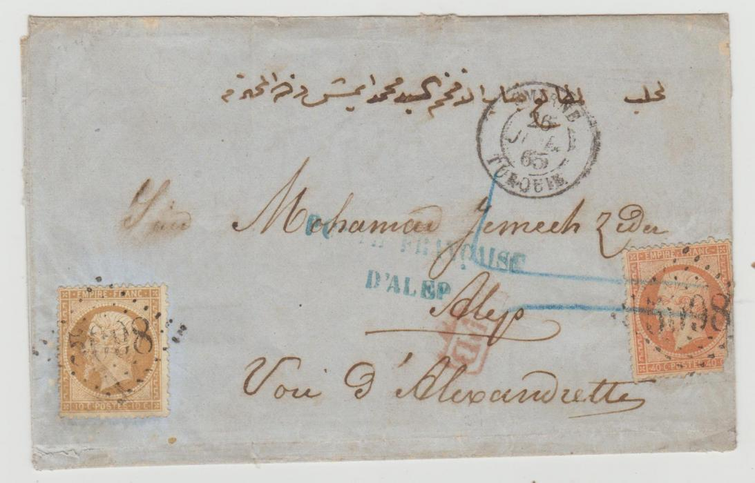 France used abroad Smyrna 1865