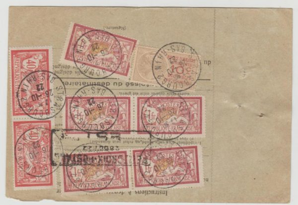 France parcel card Alsace to Dahomey 1922