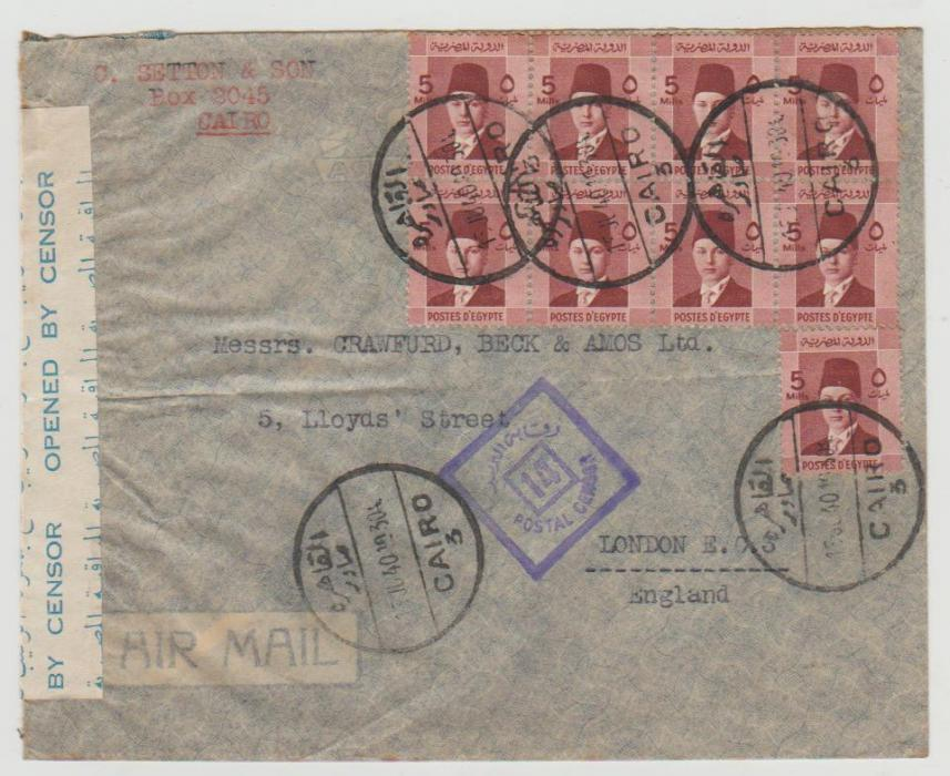 Egypt to UK 1940 censored