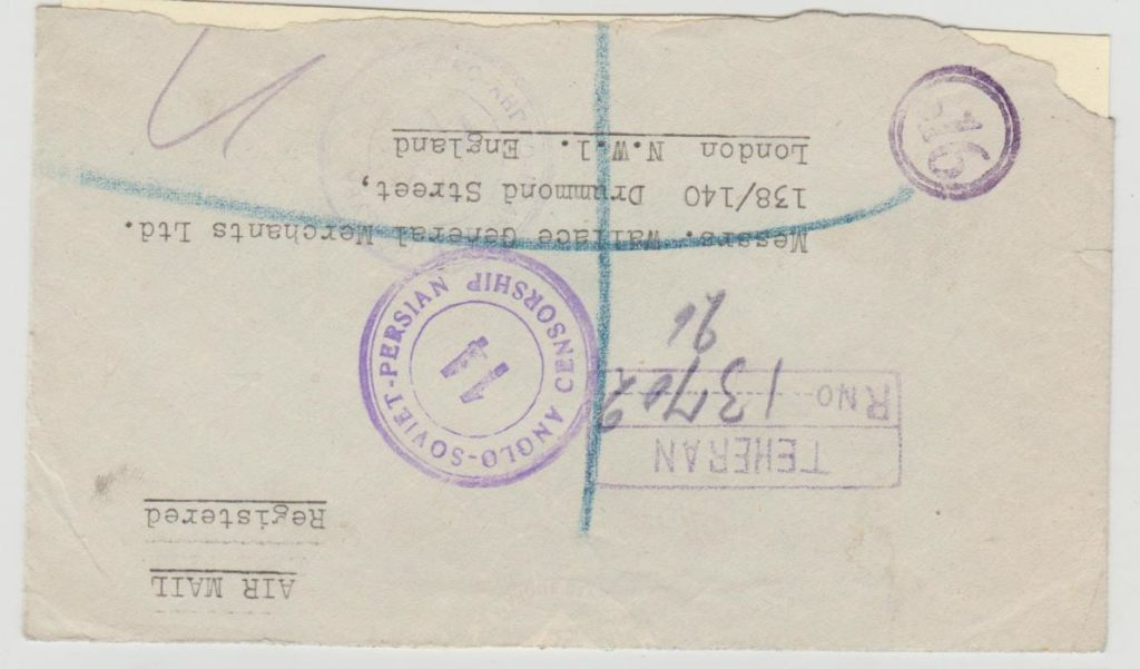 Persia registered airmail censored 1945