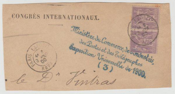 France 2 x 5 francs Type Sage