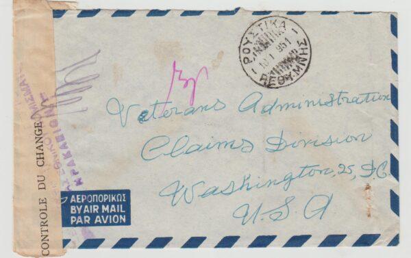 Rethymno 1951